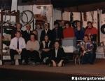 1993voorstelling01